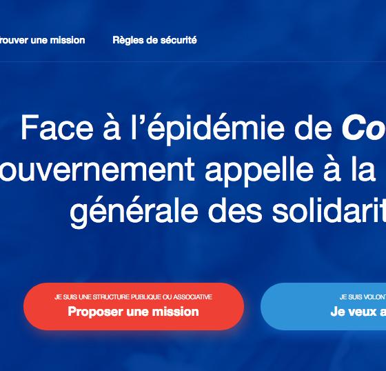 page site mobilisation